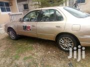 Toyota Camry 1996 Gold | Cars for sale in Rivers State, Port-Harcourt