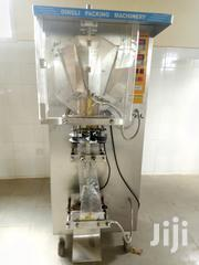 Automatic Pure Water Packaging Machine | Manufacturing Equipment for sale in Lagos State, Isolo