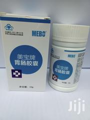 Mebo GI Is the Only Capsules That Can Cure Ulcer, Stomach Pain | Vitamins & Supplements for sale in Abuja (FCT) State, Dakwo District
