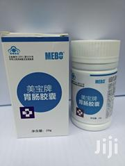 Mebo GI Is the Only Capsules That Cures Ulcer Permanently | Vitamins & Supplements for sale in Abuja (FCT) State, Jahi