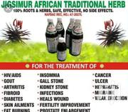 Jigsimur, the ONE STOP Solution for Stubborn Diseases | Vitamins & Supplements for sale in Lagos State, Ikotun/Igando