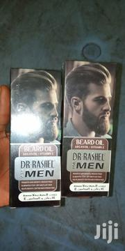 Fast Beard Growth Oil | Hair Beauty for sale in Ekiti State, Ado Ekiti