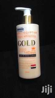 Pure Egyptian Magic Whitening   Skin Care for sale in Lagos State, Lekki Phase 1