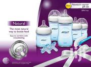 Avent Feeder Set | Babies & Kids Accessories for sale in Rivers State, Obio-Akpor