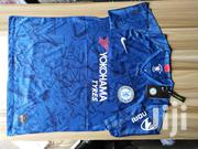 Latest Chelsea Jersey 2019/20   Sports Equipment for sale in Lagos State, Ikeja