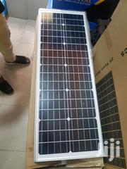 70watt All In One Solar Street Light Is Now Available | Solar Energy for sale in Lagos State, Ojo