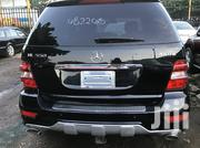 Mercedes-Benz M Class 2009 Black | Cars for sale in Lagos State, Isolo