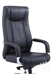 Brand New Superb Executive Office Chair ( Pure Leather) | Furniture for sale in Lagos State, Ojodu