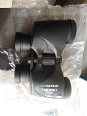 Olympus Binocular 7x35 DPS-1 | Camping Gear for sale in Rivers State, Port-Harcourt