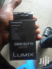 Gh4 Or Gh5 Battery | Photo & Video Cameras for sale in Lagos State, Ikeja