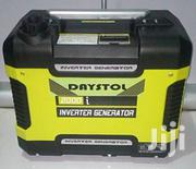 Smart Inverter Generator 2.5kva/2000w | Electrical Equipments for sale in Kwara State, Offa