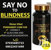 100% Total Cure for Glaucoma, Cataracts, Myopia, Blurry, Vision Vitale | Vitamins & Supplements for sale in Abuja (FCT) State, Central Business District