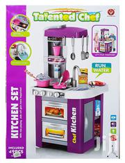 Kitchen Set (Children Toy) Children | Toys for sale in Abuja (FCT) State, Wuse