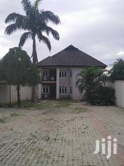 4 Bedroom Detached Duplex With Excellent Facilities | Houses & Apartments For Sale for sale in Oyo State, Ibadan