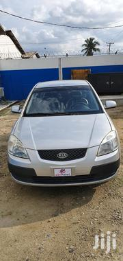 Kia Rio 2009 1.5 LS Silver | Cars for sale in Rivers State, Port-Harcourt