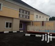 Mansion Of 4 Bedroom With BQ And Gatehouse | Houses & Apartments For Rent for sale in Oyo State, Ibadan