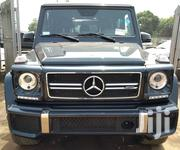 Mercedes-Benz G-Class 2017 Gray | Cars for sale in Lagos State, Lekki Phase 1