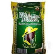 Mama's Pride Premium Nigeria Parboiled Rice 25kg | Meals & Drinks for sale in Lagos State, Surulere