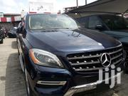 Mercedes-Benz M Class 2014 Blue | Cars for sale in Lagos State, Lekki Phase 1