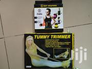 Tommy Trimmer + Waist Trainer | Tools & Accessories for sale in Lagos State, Alimosho
