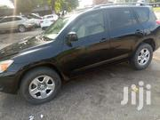 Toyota RAV4 2008 Black | Cars for sale in Lagos State, Surulere