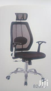 Office Executive Chair   Furniture for sale in Abuja (FCT) State, Central Business District