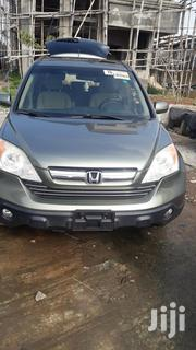 Honda CR-V 2007 EX 4WD Automatic Green | Cars for sale in Lagos State, Ikeja
