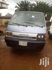 Toyota Haice | Trucks & Trailers for sale in Edo State, Irrua