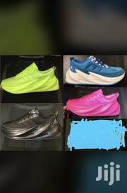 Adidas Shark Sneakers   Shoes for sale in Lagos State, Lagos Mainland