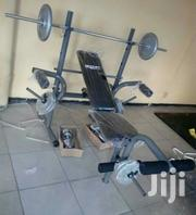 Weight Lifting Bench With 50kg Weight | Sports Equipment for sale in Abuja (FCT) State, Gwagwalada