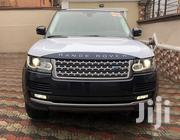 Land Rover Range Rover Vogue 2014 Blue | Cars for sale in Lagos State, Lagos Mainland