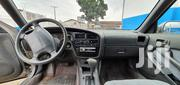 Toyota Camry 1996 Gray | Cars for sale in Rivers State, Port-Harcourt