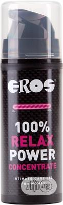 Eros Relax Woman Spray 30ml   Sexual Wellness for sale in Lagos State, Surulere