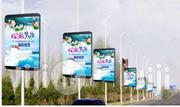 LED Display PH5 Pole By Hiphen | Automotive Services for sale in Ebonyi State, Abakaliki