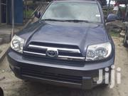 Toyota 4-Runner Limited V6 2005 Gray | Cars for sale in Lagos State, Apapa