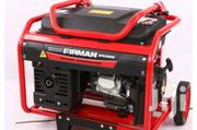 Sumec Firman Key Starter Generator 9kva | Electrical Equipments for sale in Lagos State, Ojo