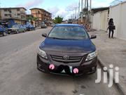Toyota Corolla 2008 1.6 VVT-i Brown | Cars for sale in Lagos State, Isolo
