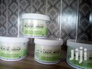 Organic Glow Black Soap(Buy 1, Get Free Body Glow Oil) | Bath & Body for sale in Abuja (FCT) State, Lugbe District