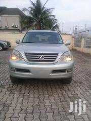 Lexus GX 2005 470 Sport Utility Gray   Cars for sale in Lagos State, Alimosho