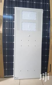 60W Felicity Integrated Solar Streetlight | Solar Energy for sale in Enugu State, Enugu