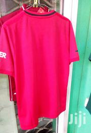 New Manchester United Jersey | Clothing for sale in Enugu State, Enugu