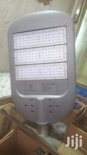 High Quality LED Street Light. | Garden for sale in Lagos State, Surulere