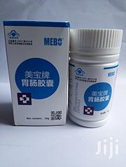 Mebo Gi Capsules (Ulcer/Cancer/Internal/External Wounds/Constipation) | Vitamins & Supplements for sale in Abuja (FCT) State, Wuse 2