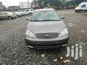 Toyota Corolla 2004 Gray | Cars for sale in Edo State, Benin City