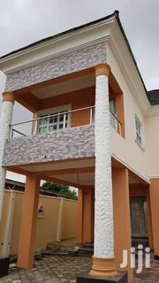 4 Bedroom Duplex at Wakajaye Estate, Ibadan | Houses & Apartments For Sale for sale in Oyo State, Ibadan North
