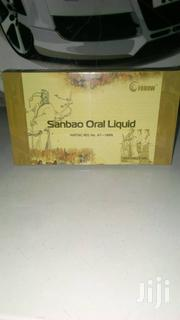 Fohow Sanbao Oral Liquid   Vitamins & Supplements for sale in Lagos State, Alimosho