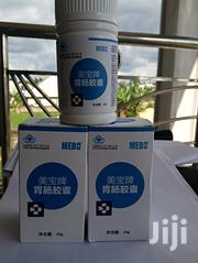 Mebo Gi for Treatment of Ulcer,Internal/External Wounds,Constipation | Vitamins & Supplements for sale in Rivers State, Port-Harcourt