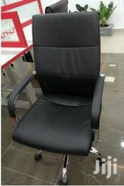 Quality Leather Swivel Office Chair | Furniture for sale in Abuja (FCT) State, Maitama