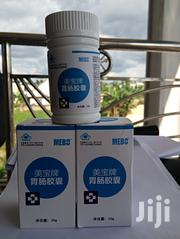 MEBO GASTROINTESTINAL CAPSULES for Ulcer /Internal/ External Wounds | Vitamins & Supplements for sale in Rivers State, Ahoada