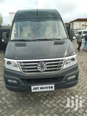 New 2019 | Trucks & Trailers for sale in Lagos State, Victoria Island